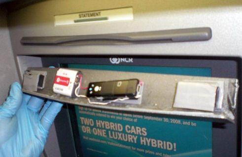 Видеокамера на банкомат